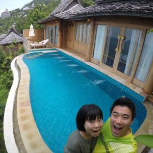 Santhiya Koh Yao Yai Pool Villa